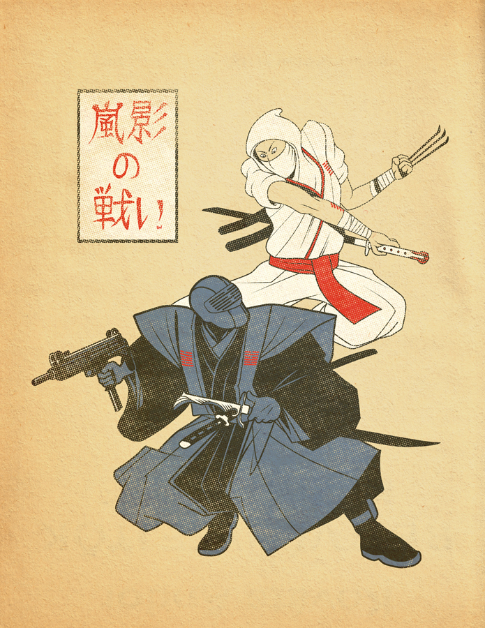 LIKE US ON FACEBOOK!&lt;br /&gt;<br /> Ukiyo-e woodblock depiction of a centuries-old dual between rival members of a ninja clan. The work is considered anachronistic, considering that ancient Japanese laser uzis would not be invented until years later.&lt;br /&gt;<br /> Arashikage No Tatakai by *ninjaink
