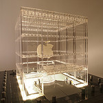 Lego Apple Store - Fifth Avenue Cube